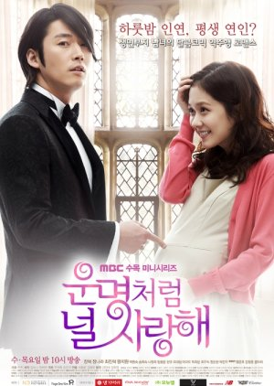 Fated to Love You Sub Indo - Tempat Download Batch